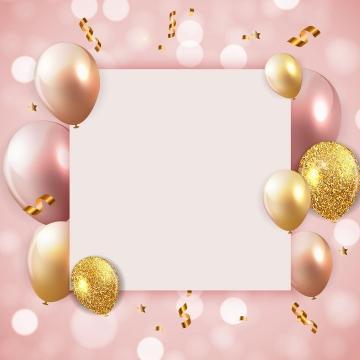 粉色和金色气球装饰的方形文本框图片免抠素材