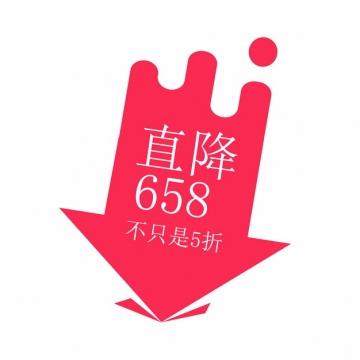 直降红色促销标签箭头338862AI矢量图片免抠素材