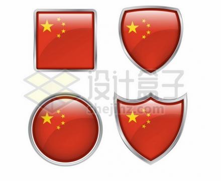 方形盾牌形圆形五星红旗国旗水晶按钮223949png图片素材