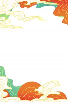 彩色中国传统祥云图案装饰图片免抠png素材