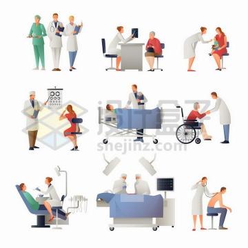 9款扁平插画风格医院医生和患者png图片免抠矢量素材