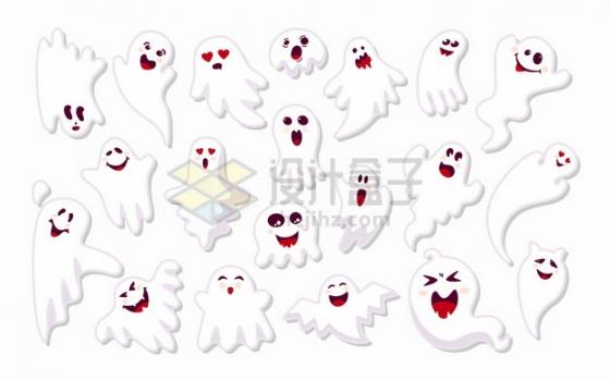 各种可爱的白色卡通鬼魂png图片素材