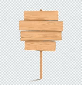 逼真竖着的四块木板的木牌子文本框免抠矢量图片素材