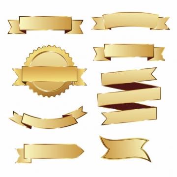 八款金色金属光泽飘带彩带文本框标题框837908图片素材