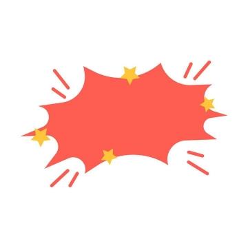 红色卡通风格爆炸贴文本框图片免扣素材