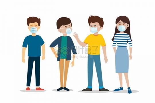 4个戴着口罩的卡通年轻人png图片免抠矢量素材