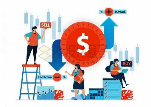 扁平插画风格金融投资和外汇交易png图片免抠矢量素材