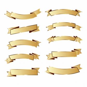 十款金色金属光泽飘带彩带文本框标题框203629图片素材