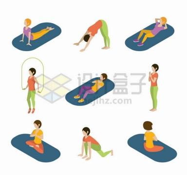 9款练习瑜伽动作的女人扁平插画png图片免抠矢量素材