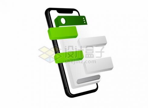 3D手机上的微信聊天界面信息短信909212png矢量图片素材
