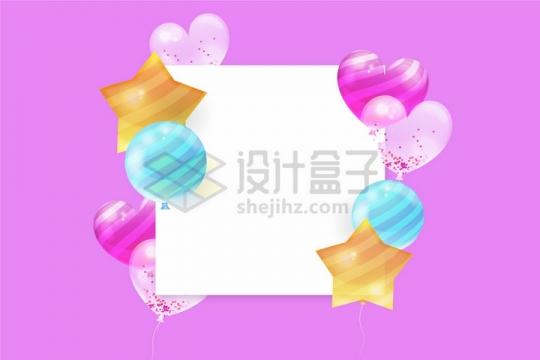 彩条色星星五角星圆形气球包围着的方形文本框标题框png图片免抠矢量素材