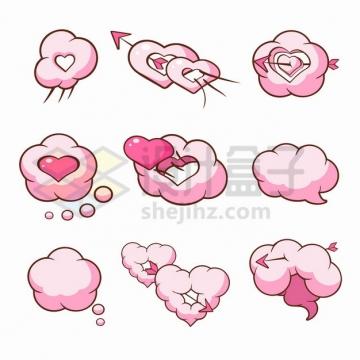9款爱心红心组成的云朵情人节png图片素材