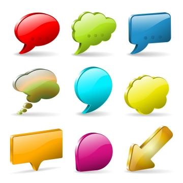 9款彩色水晶风格的立体对话框和箭头图片免抠矢量图