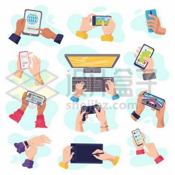 双手操作手机电脑智能手表等工作641550免抠矢量图片素材