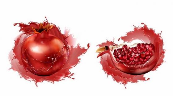 被红色石榴汁果汁包围着的美味石榴水果png图片免抠矢量素材