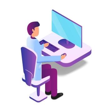 扁平插画操作电脑的技术人员图片免抠素材