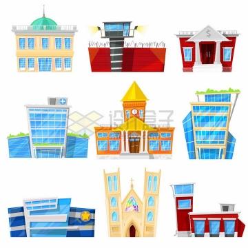 9款卡通办公大楼监狱银行医院学校教堂等建筑物房子png图片免抠矢量素材