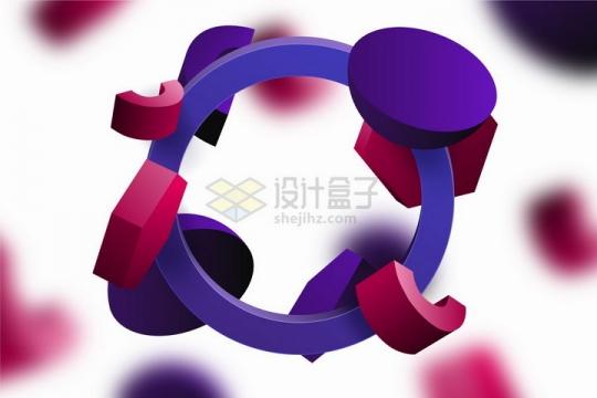紫色红色3D半圆球形圆环等不规则形状背景图png图片免抠矢量素材