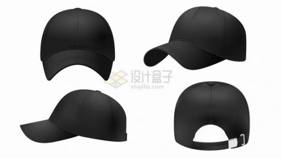 4个角度的黑色棒球帽鸭舌帽休闲帽子png图片素材
