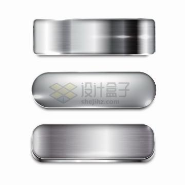 金属拉丝风格的3D立体按钮png图片素材