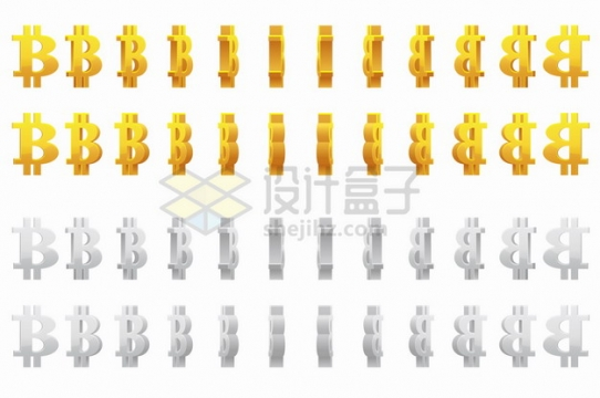 一整套金色银色的比特币符号旋转动画效果png图片素材