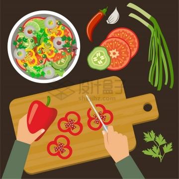 正在砧板上切菜做蔬菜色拉美味美食png图片免抠矢量素材
