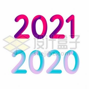 两款抽象红色和渐变色2021艺术字体278537免抠矢量图片素材
