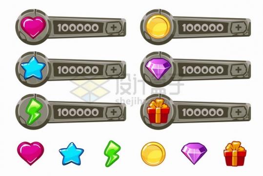 卡通游戏资源积分按钮钻石金币等png图片素材