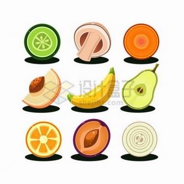 9款卡通青椒香菇橙子香蕉梨子洋葱等美味蔬菜水果png图片免抠矢量素材