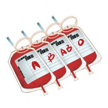 无偿献血的血袋和血型标记png图片素材