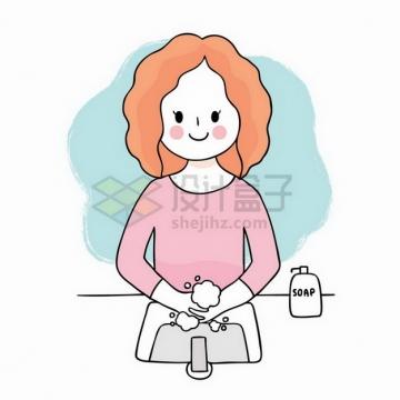 卡通女人正在洗手预防新型冠状病毒疫情手绘插画png图片免抠矢量素材