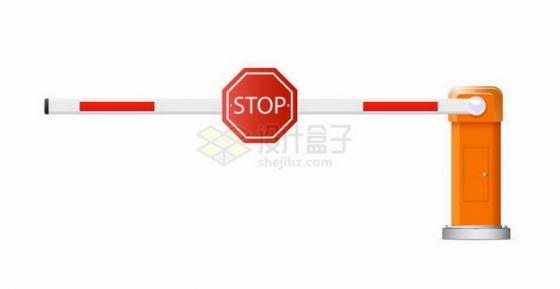橙色自动栏杆机停车标志png图片免抠矢量素材