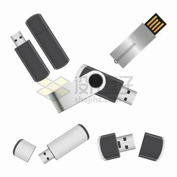 5款滑盖旋转设计的U盘png图片免抠矢量素材