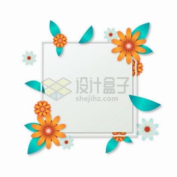 橙色花朵绿色树叶和方框标题框文本框png图片免抠矢量素材