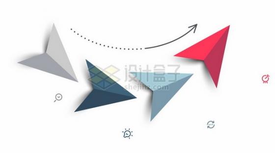 彩色纸飞机箭头PPT信息图表422164png矢量图片素材