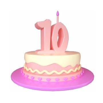 C4D风格10周岁生日快乐蛋糕png图片免抠素材