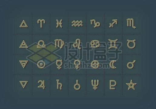 28款十二星座符号图案836062png矢量图片素材