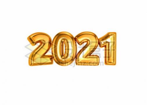 金色气球风格2021艺术字体624381免抠矢量图片素材