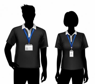 胸前挂着工作证的工作人员公司员工人物剪影png图片免抠矢量素材