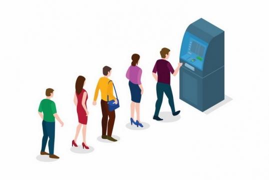 2.5D风格排队到银行ATM机上取款的人群png图片免抠矢量素材