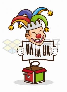 愚人节整蛊恶搞礼物卡通弹簧小丑盒子png图片免抠矢量素材