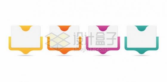 彩色PPT信息图表流程图序号图640905免抠矢量图片素材