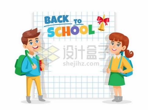背着书包的卡通男孩女孩准备去上学返校季开学季png图片素材