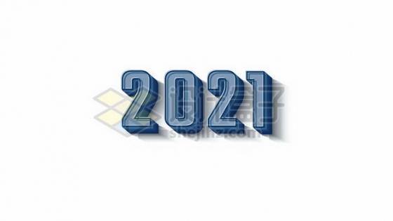 3D立体2021年艺术字体225242png矢量图片素材
