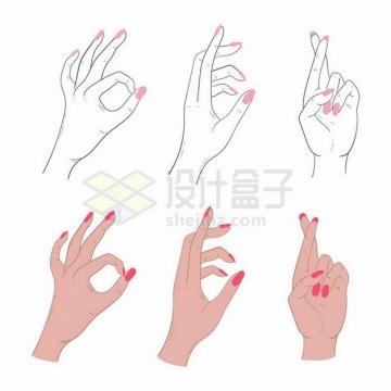 彩色手绘风格三种手指手势png图片免抠矢量素材