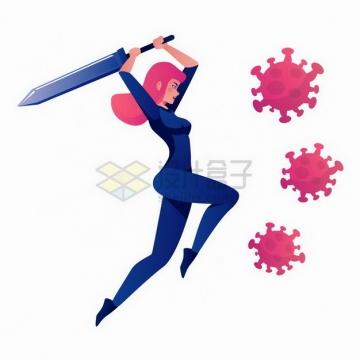 卡通美女用利剑砍新型冠状病毒png图片免抠矢量素材