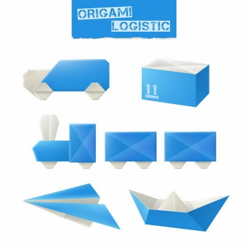 蓝色折纸风格汽车纸箱子火车折纸飞机和折纸船等物流快递png图片免抠矢量素材