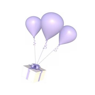 吊着礼物的三个紫色氢气球告白气球图片免抠素材