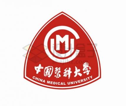 中国医科大学校徽logo标志png图片素材