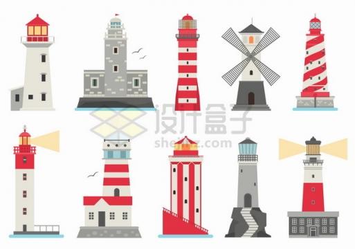 10款扁平化风格灯塔png图片素材